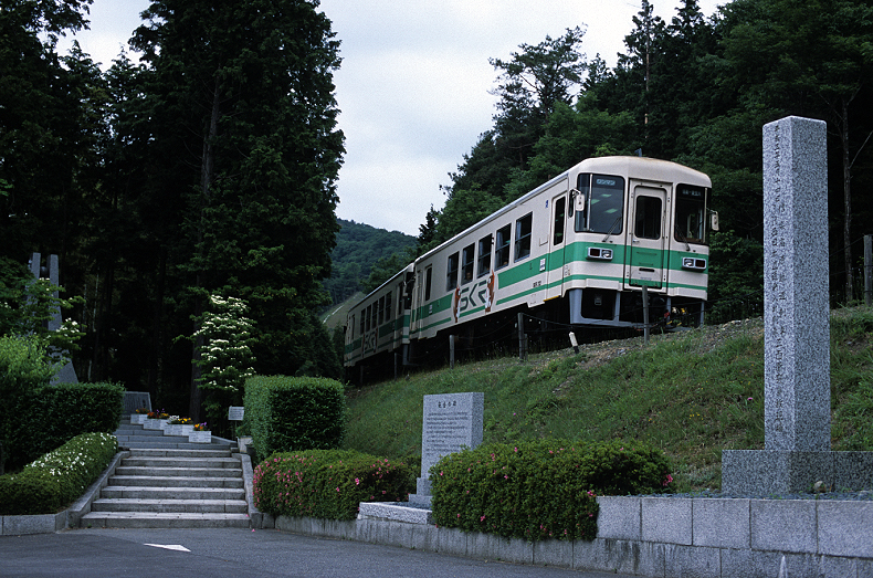 SKR Shigaraki train disaster site