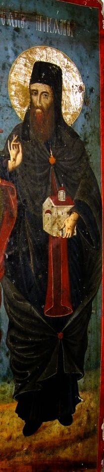 Saint Dionisius of Olympus and Saint Nicanor-Crop.JPG