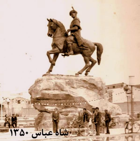 Men in Heels: The Statue Shah Abbas I in Isfahan which was up until the Iranian Revolution in 1979, 1971.