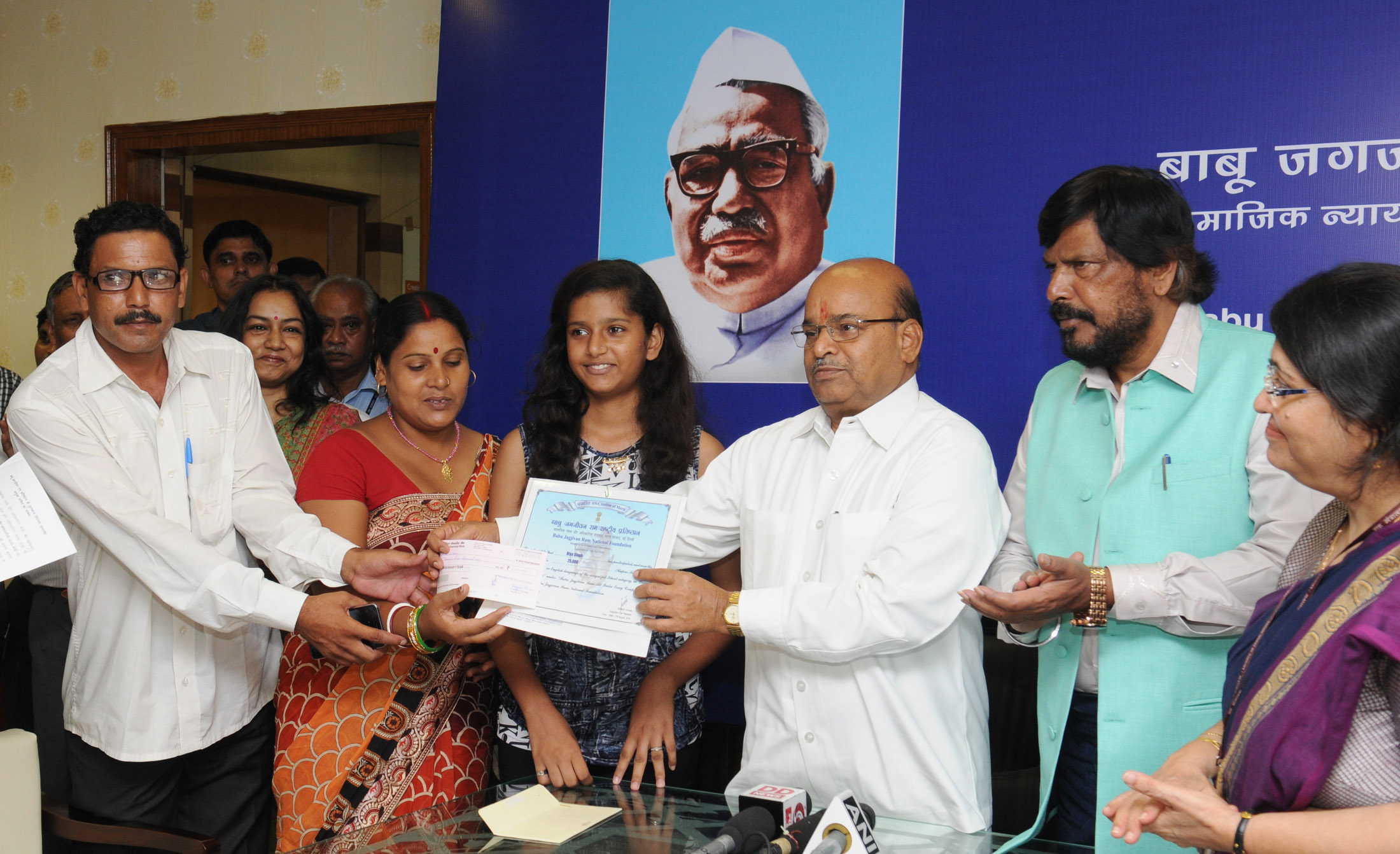 babu jagjivan ram all india essay competition 2015