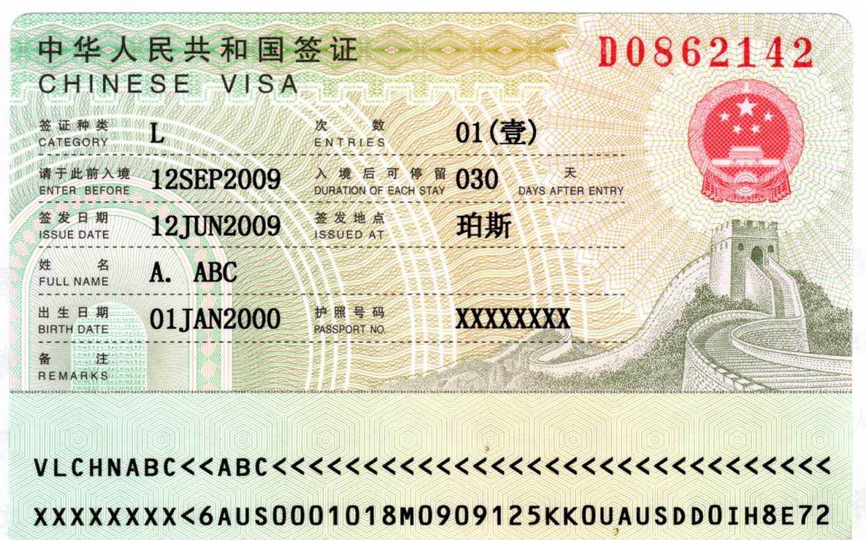 Visa – Travel guide at Wikivoyage