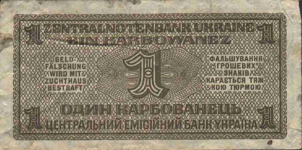 UkraineP49-1Karbowanez-1942-donatedmjd b.jpg