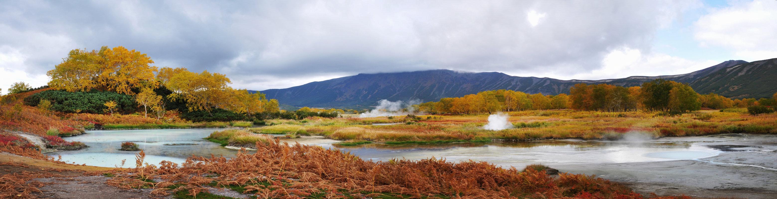 final del mundo Kamchatka caldera Uzon
