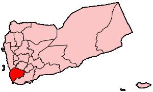 محافظة
