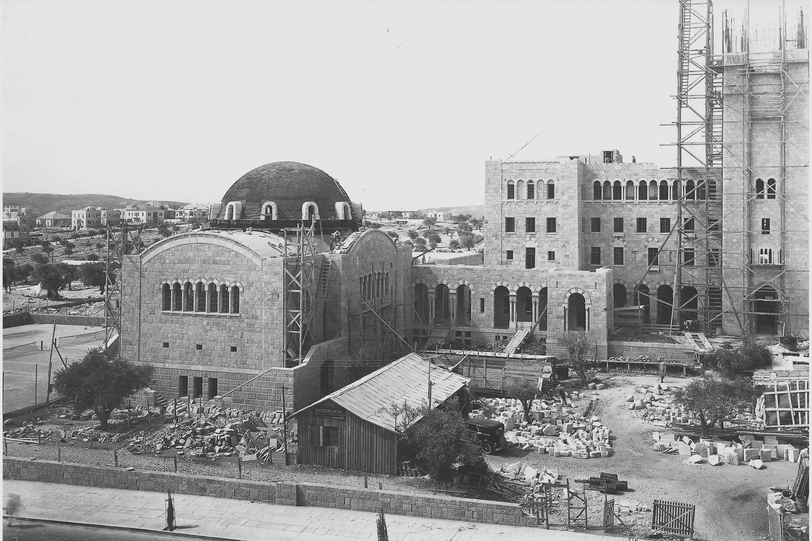 ימקא 1932