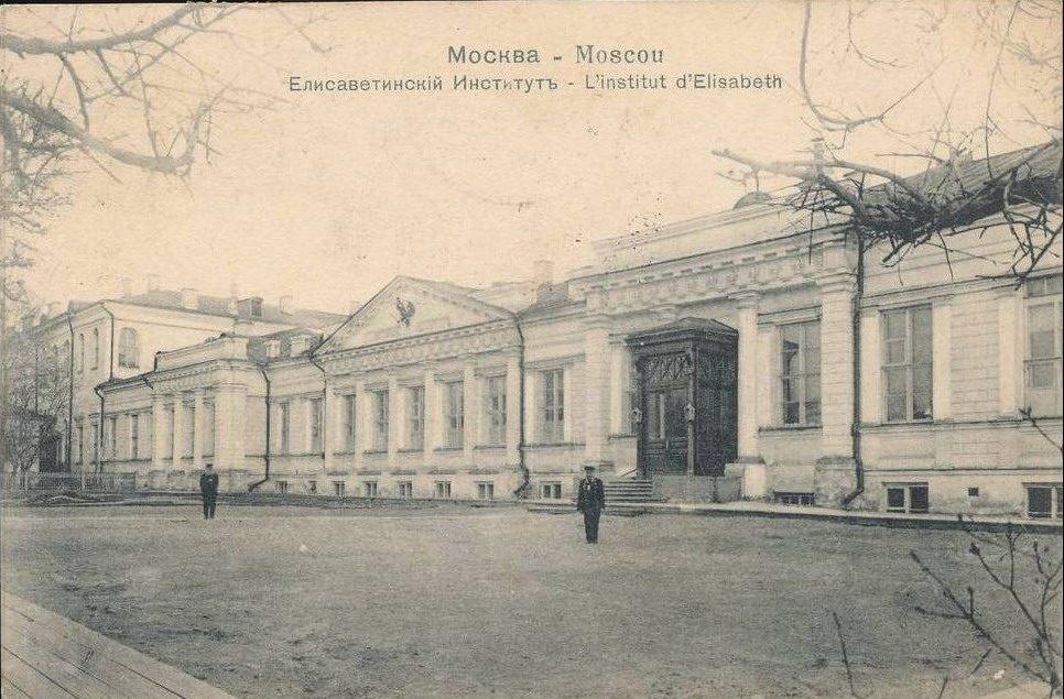 Елизаветинский институт.jpg