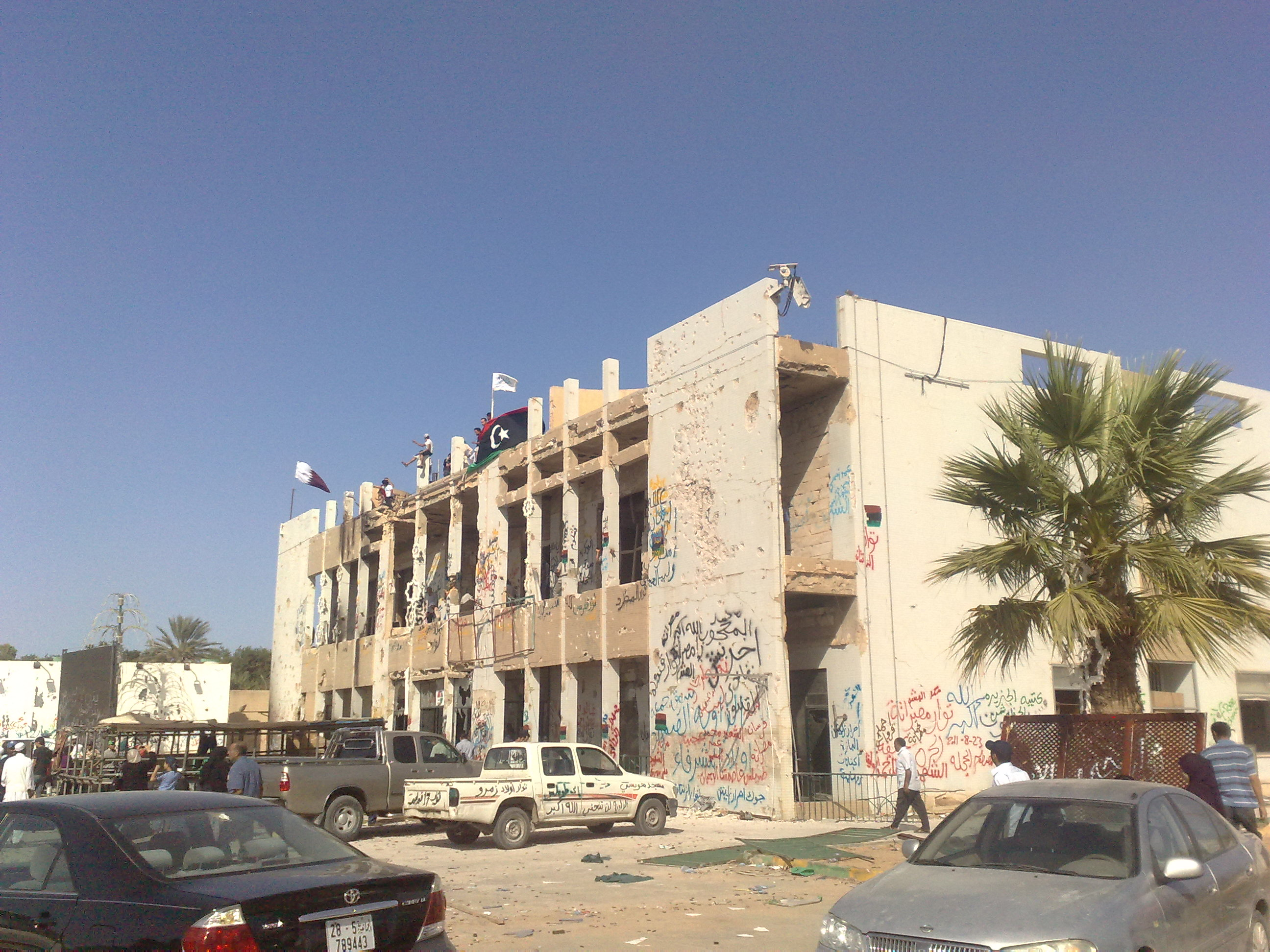 Libia - Author free libyan