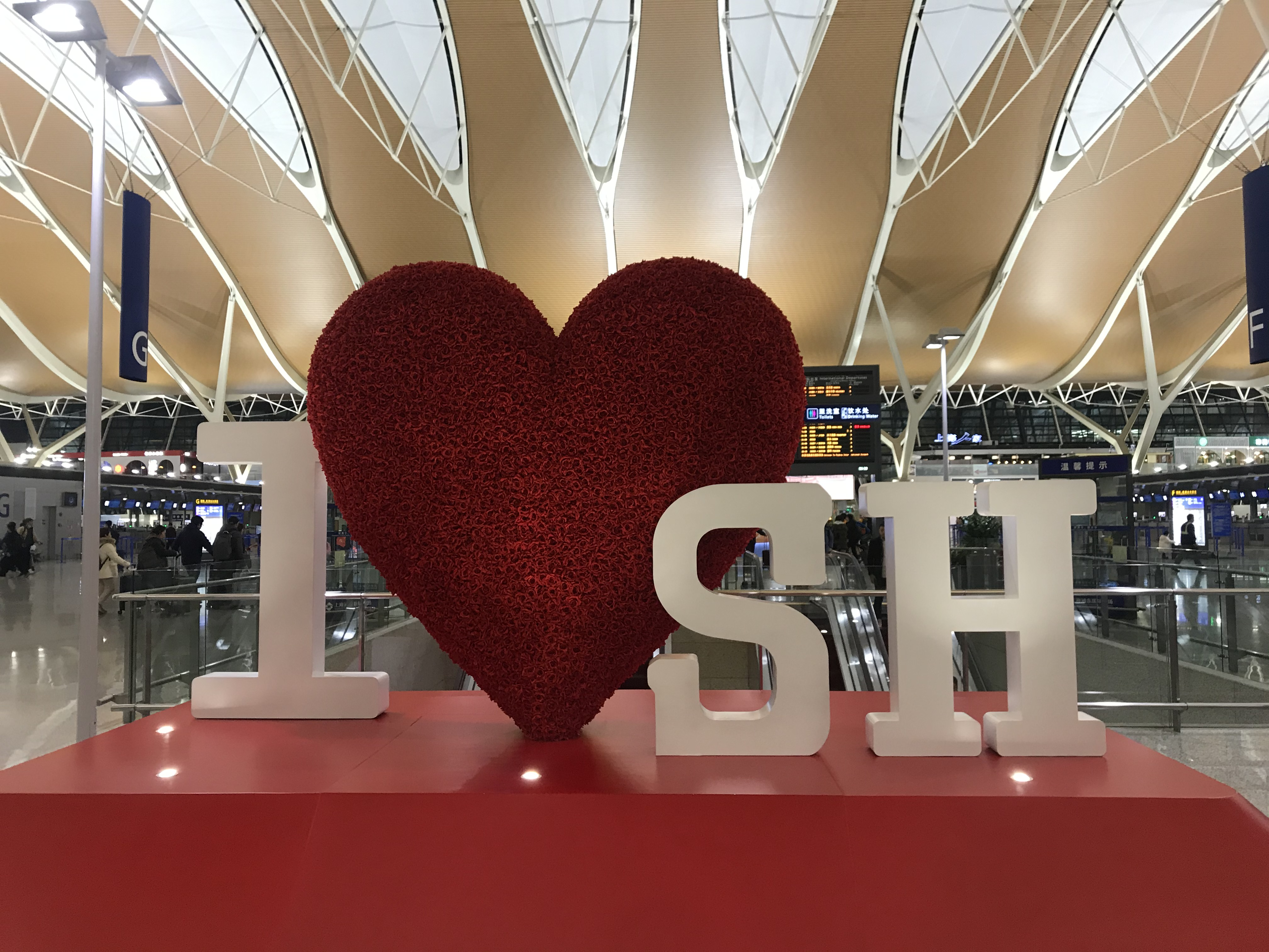 File 202001 I Love Sh Sign At Pvg T2 Departure Hall Jpg Wikimedia Commons