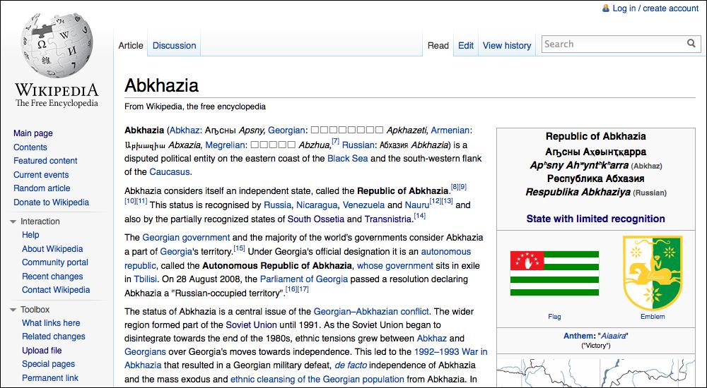 wikipedia en