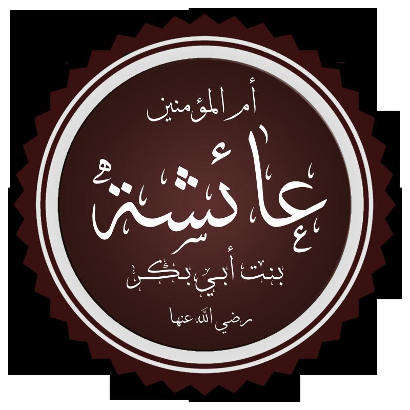 ملاحظات حول كوكب متوتر للكاتب مات هيغ Arabic Books Download Books Books