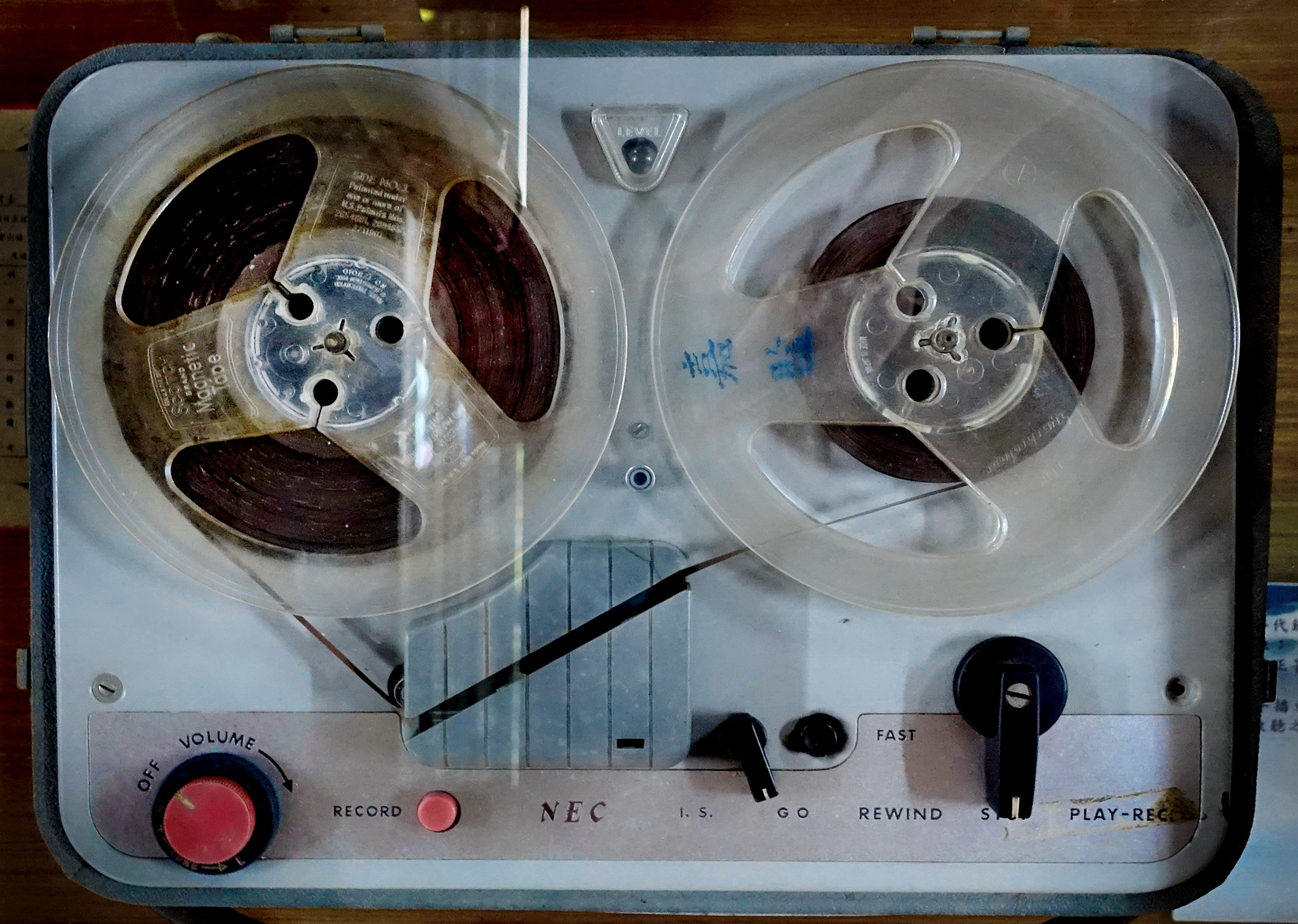 reel to reel tape sizes