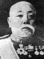 Arichi Shinanojō Japanese admiral