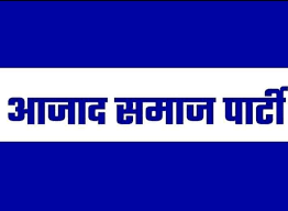 Azad samaj party.png