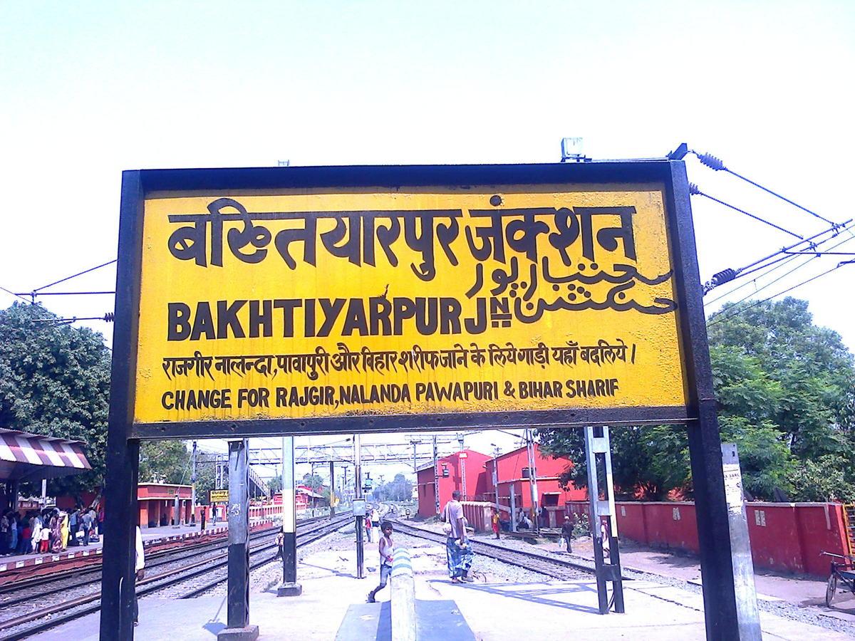 Bakhtiyarpur Junction railway station - Wikipedia