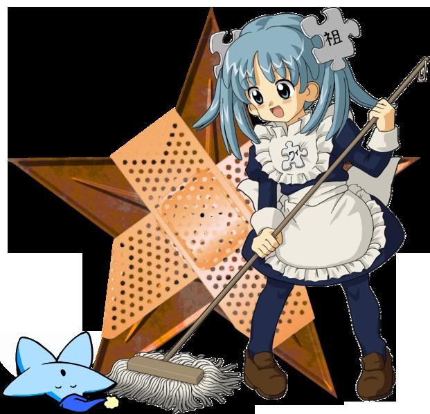 File:Barnstar anime manga 4.png