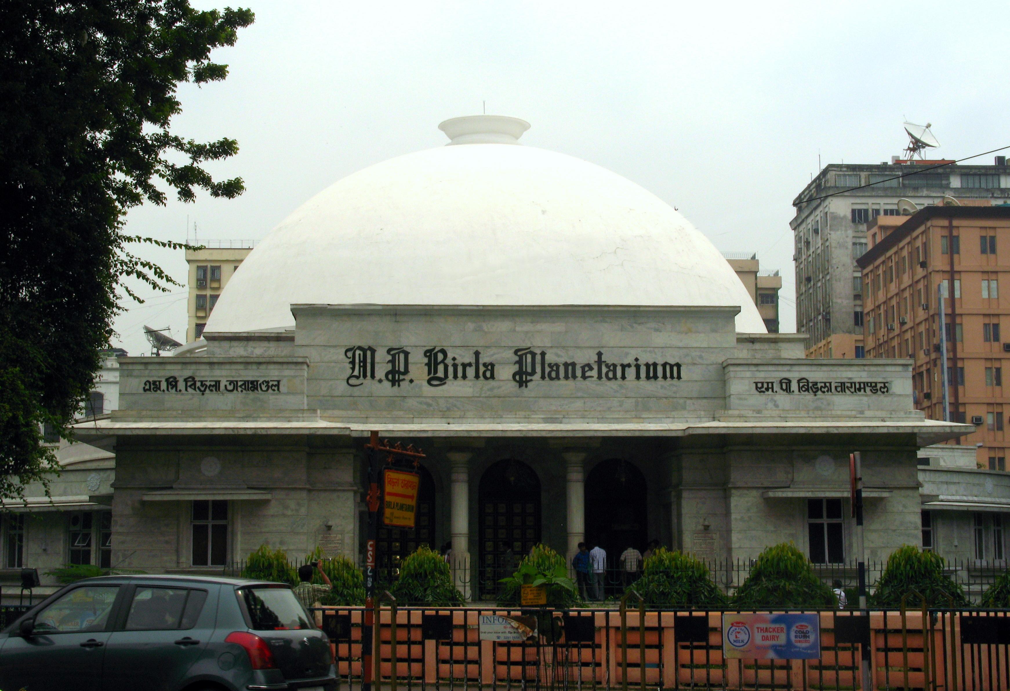 Birla Planetarium, Kolkata - Wikipedia