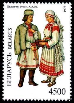 Bychaŭski Stroj stamp.jpg