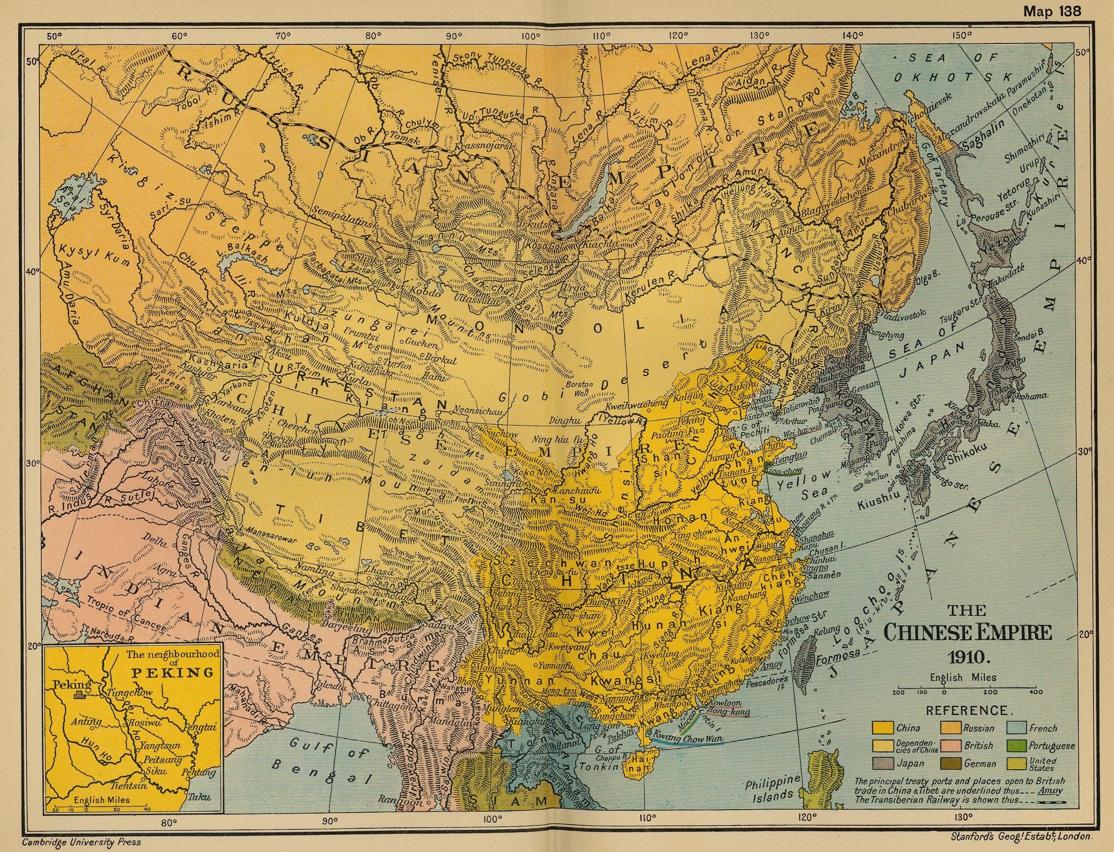 China232