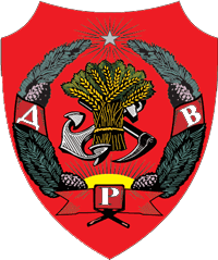 Fichier:Coat of Arms of Far Eastern Republic (1920).png