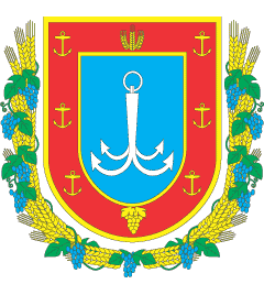 File:Coat of Arms of Odesa Oblast.png