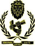 הסמל הנוכחי של הרפובליקה הדמוקרטית של קונגו