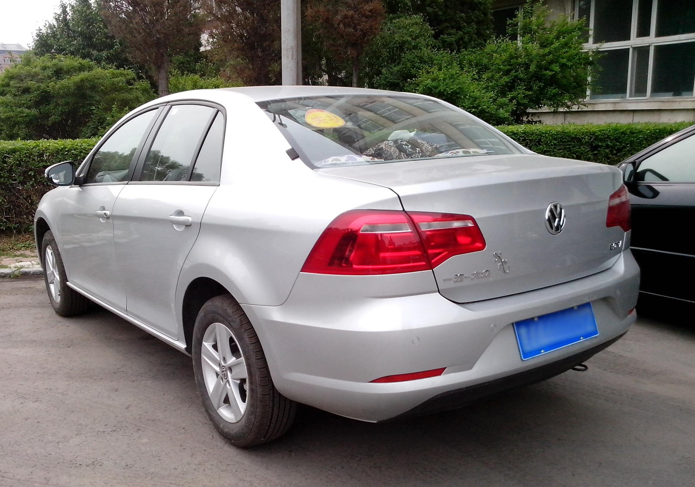 File:FAW-VW Bora 2013 (Chinese Market), rear quarter.jpg - Wikimedia Commons