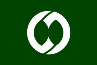 File:Flag of Inami Hyogo.JPG