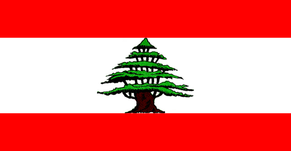 File:Flag of the Lebanese Republic.png - Wikimedia Commons