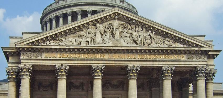 File Fronton Pantheon Paris Wikimedia Commons