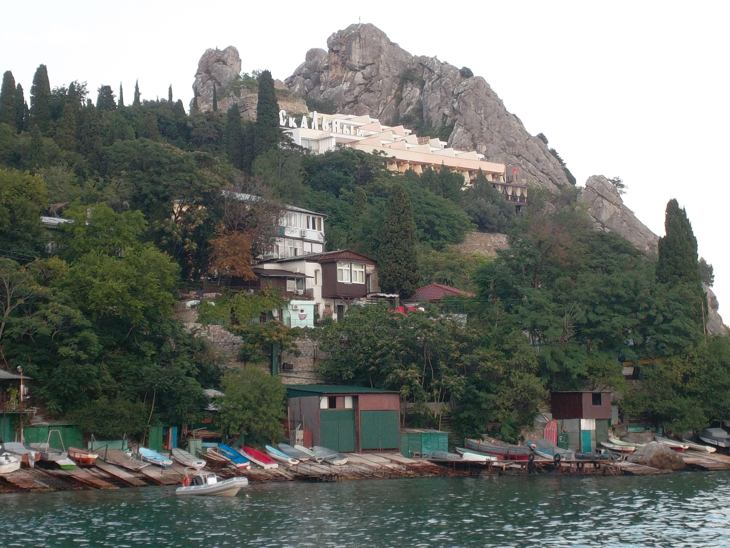Генуэзская крепость (Гурзуф)