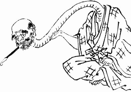 Mikoshi-nyūdō with cigarette