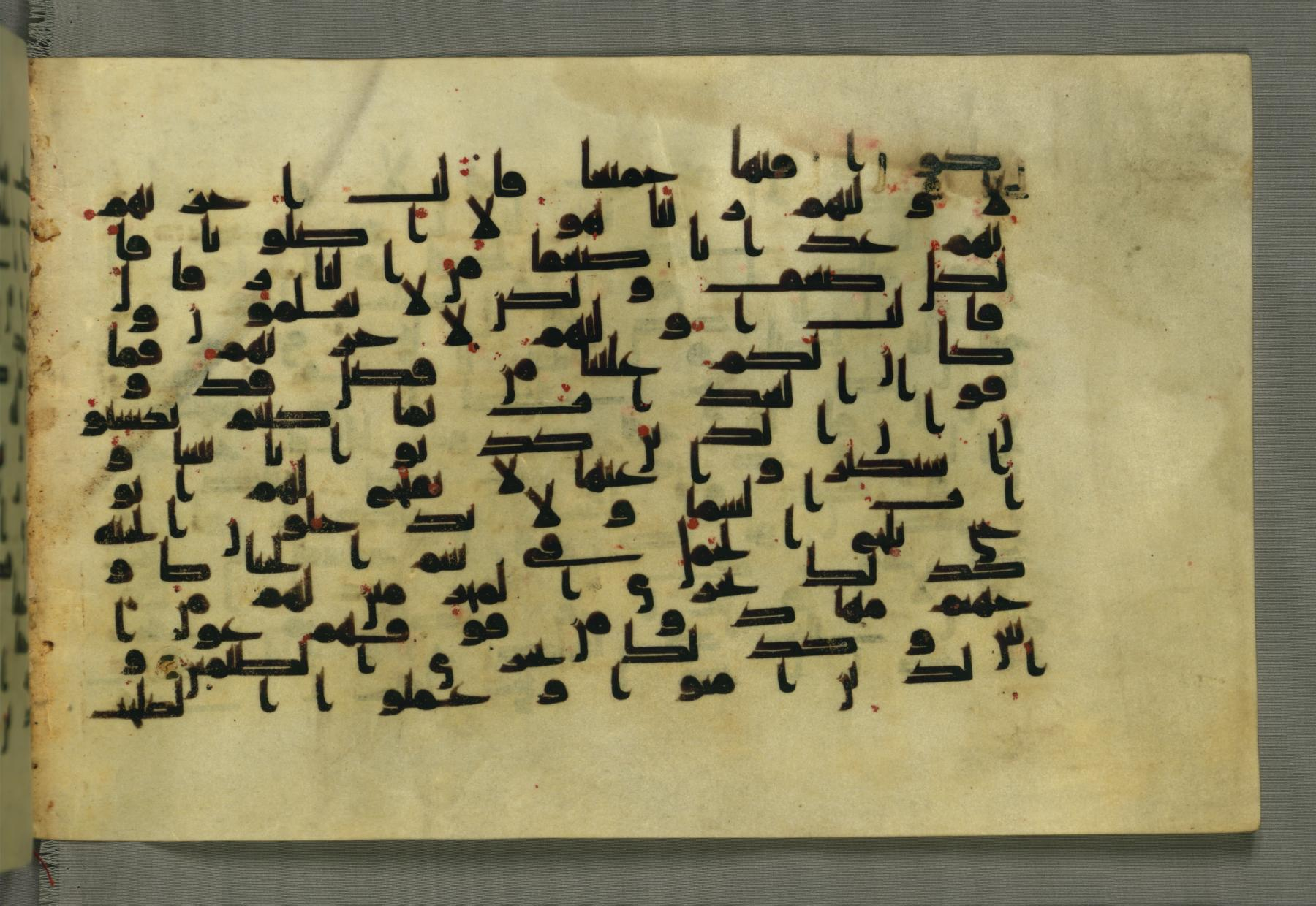 File islamic folio with kufic script walters w b