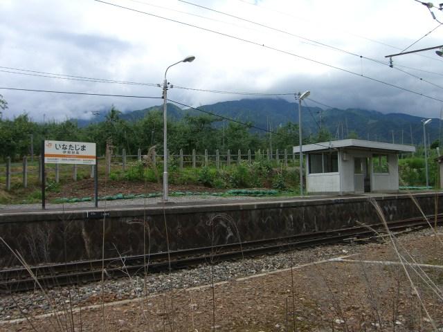 伊那田島駅