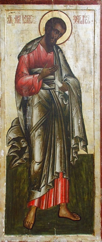Icon of St. James son of Zebedee.