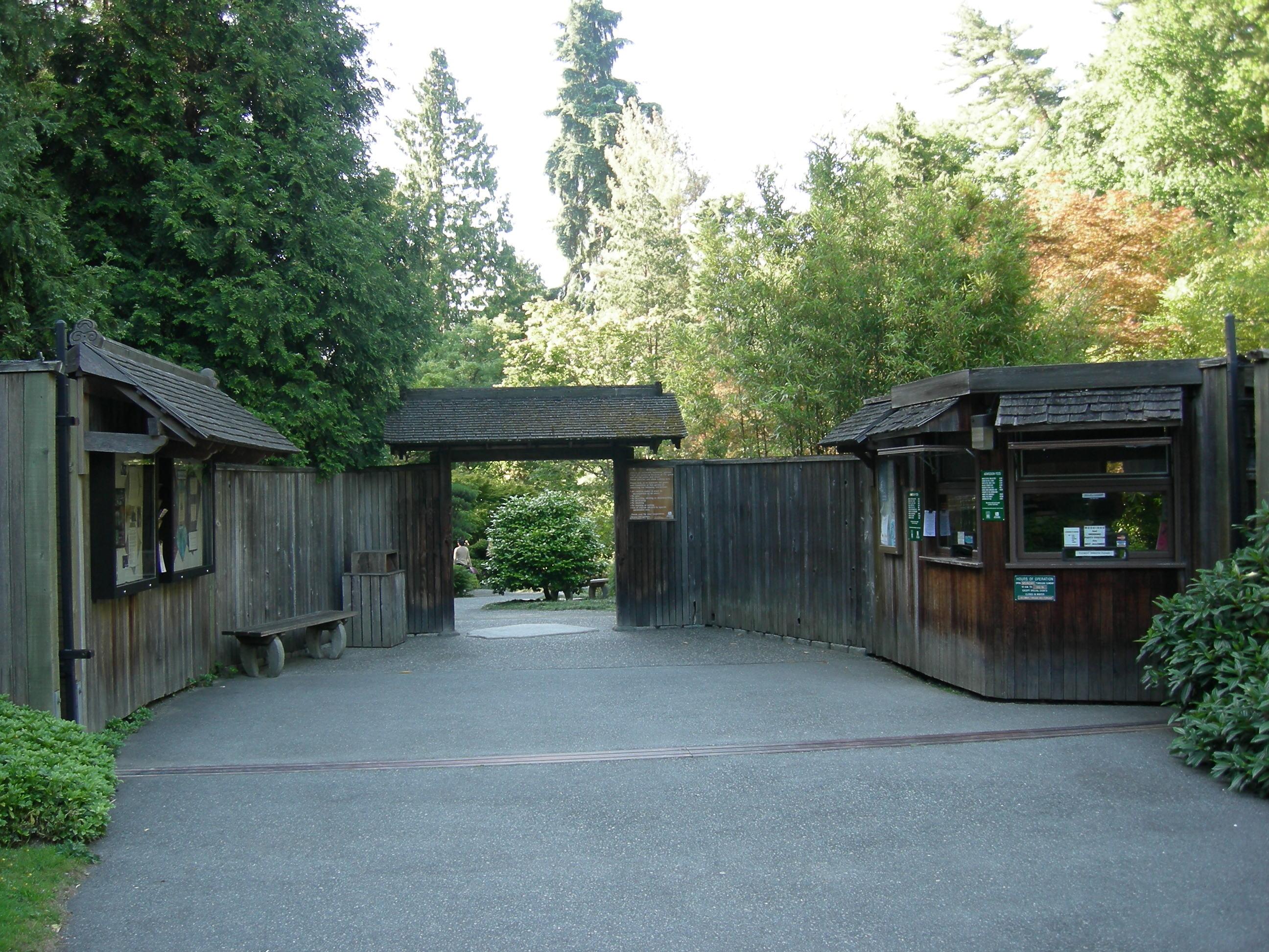 File japanese garden seattle wikimedia for Japanese garden entrance