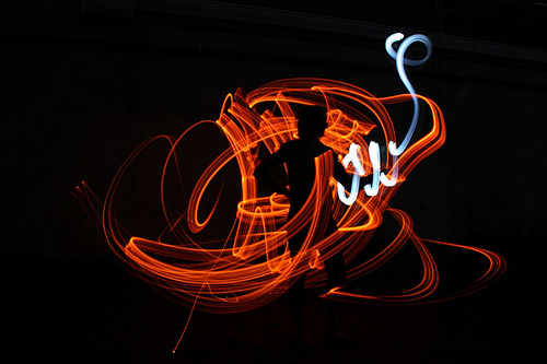 http://upload.wikimedia.org/wikipedia/commons/2/29/Light_painting_example.jpeg
