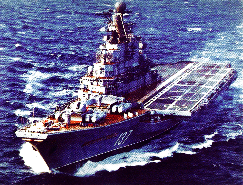 Novorossijsk_Kiev-class_1986.jpg