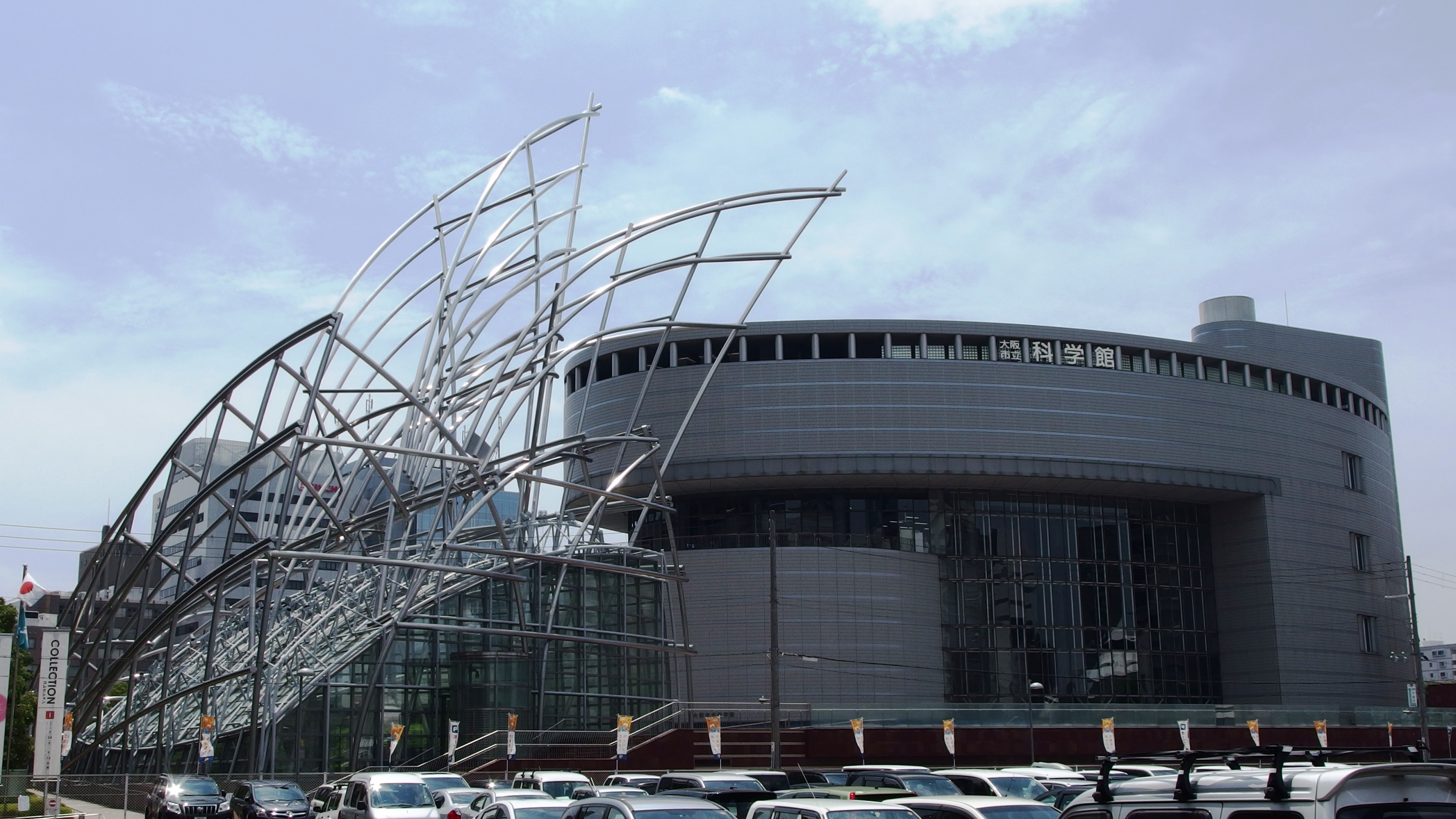 File:Osaka Science Museum in 201407.JPG - Wikimedia Commons