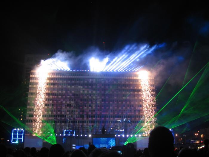 יום העצמאות ה-60 למדינת ישראל