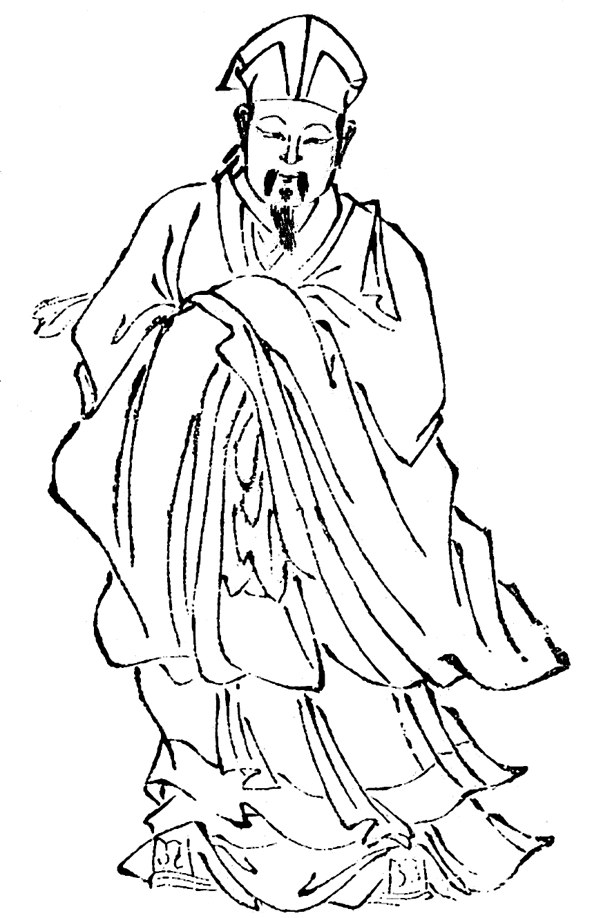 A [[Qing dynasty]] illustration of Xun Yu (1734)