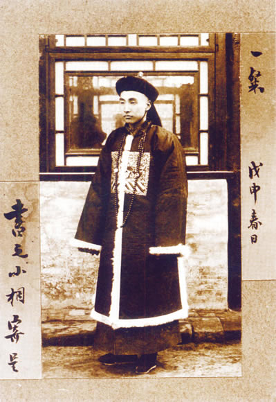 A Qing photograph of a government official with Mandarin Square in the front Qing Dynasty Mandarin.jpg