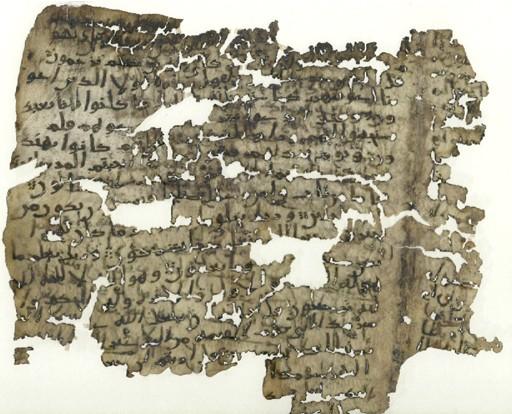File:Qur'anic Manuscript - Mekkan script.jpg