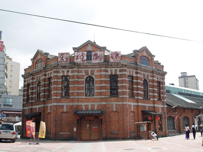 Red House Theater
