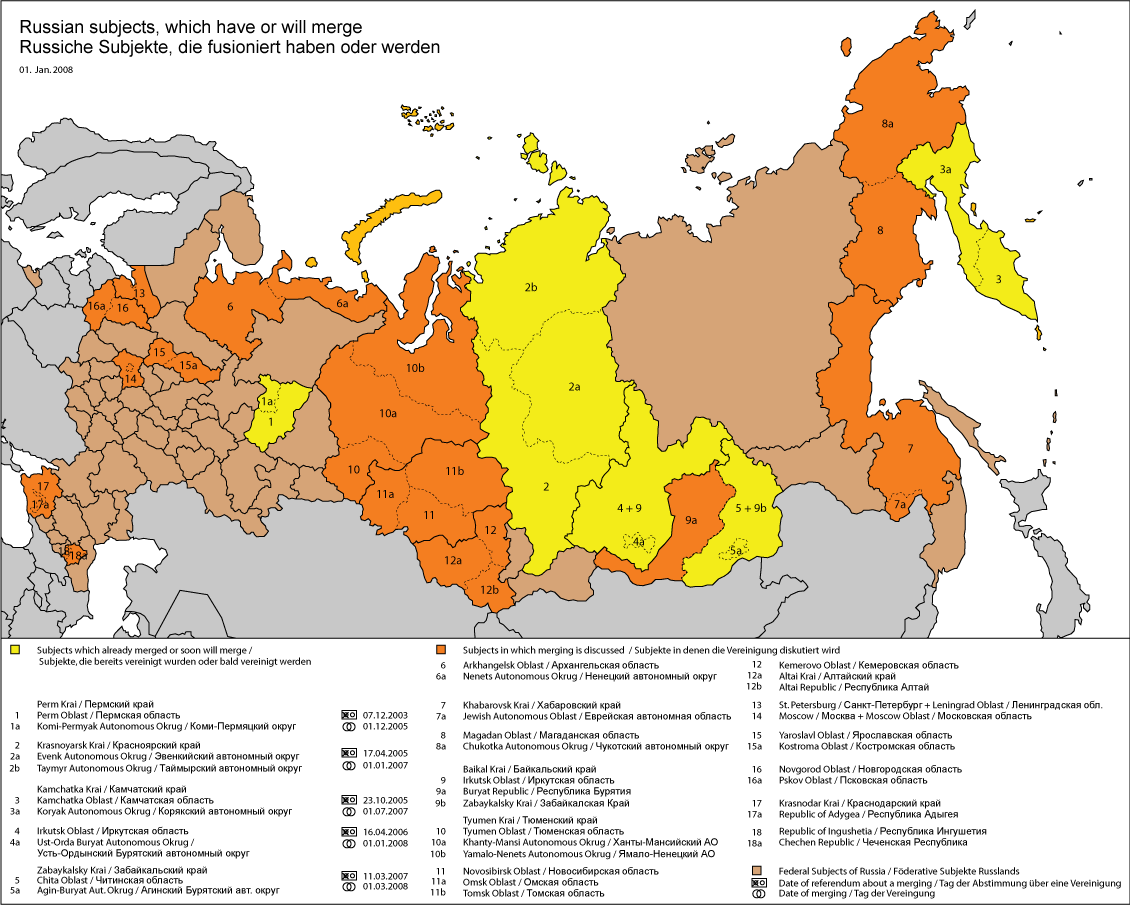 Map of the federal subjects of Russia highlighting those that merged in the first decade of the 21st century (in yellow), and those whose merger has been discussed in the same decade (in orange)