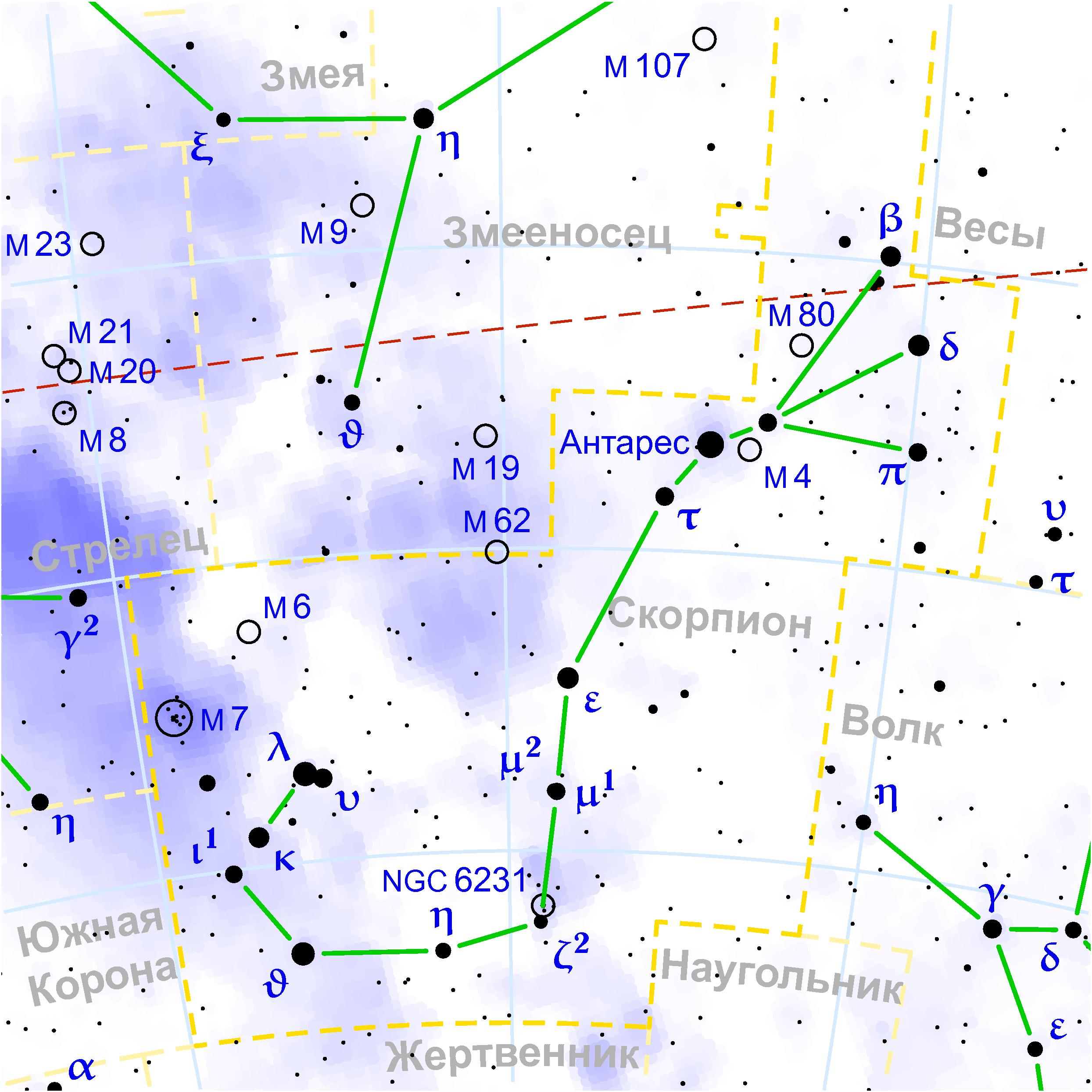 Созвездие скорпион википедия доклад 5092