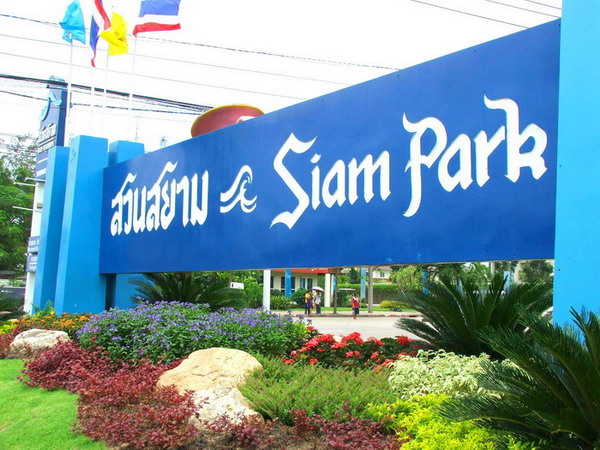 Siam Park City Park and Zoo in Around Bangkok, Thailand ...