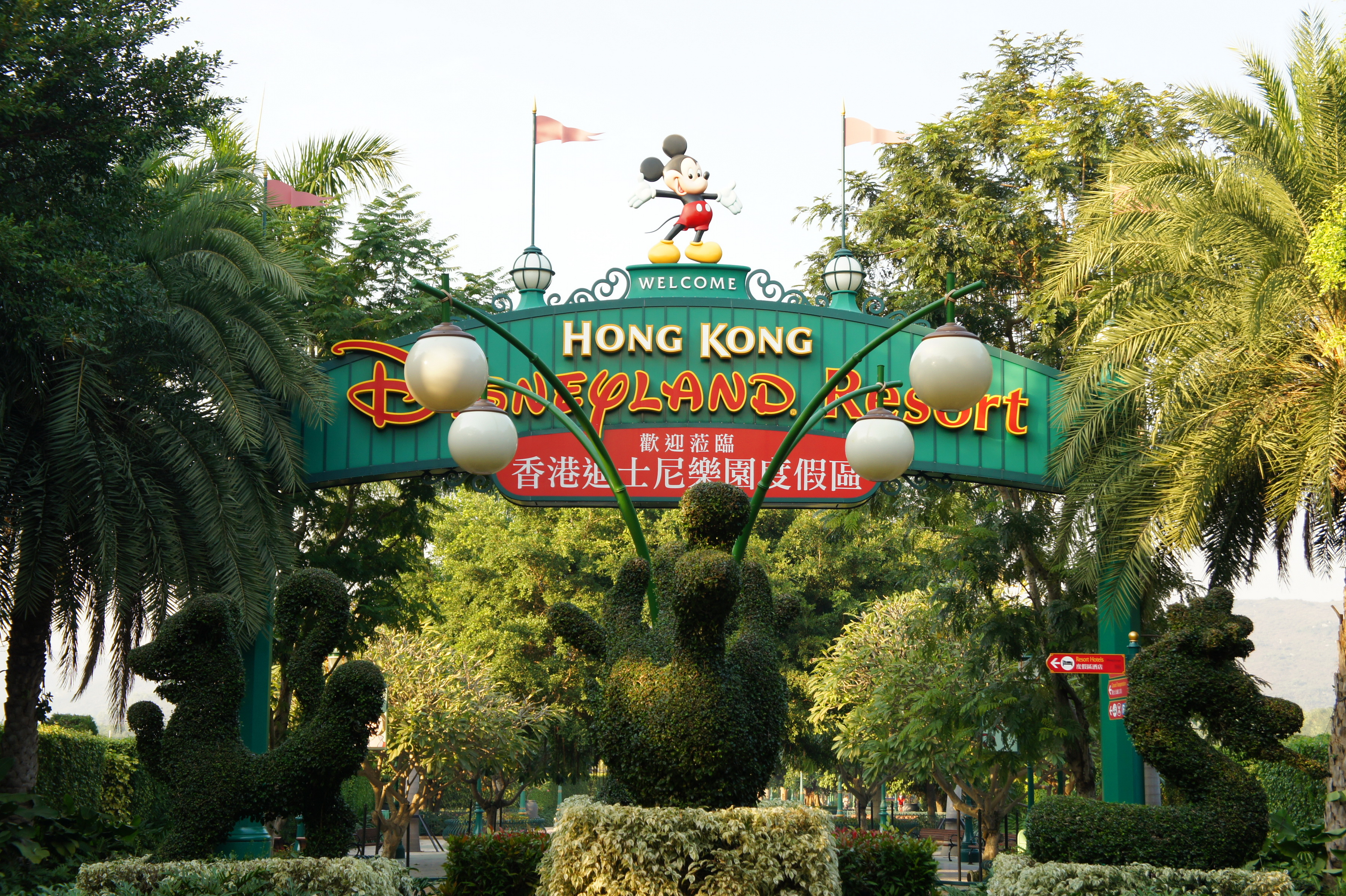Hotel  Ef Bf Bd Disneyland Pas Cher