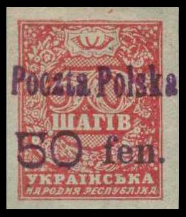 File:Stamp of Volyn 1919.jpg