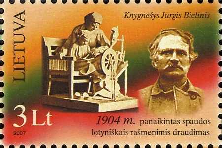 Postage stamp showing famous book smuggler Jurgis Bielinis and a mother near the spinning wheel teaching her child from the banned Lithuanian literature in Latin script