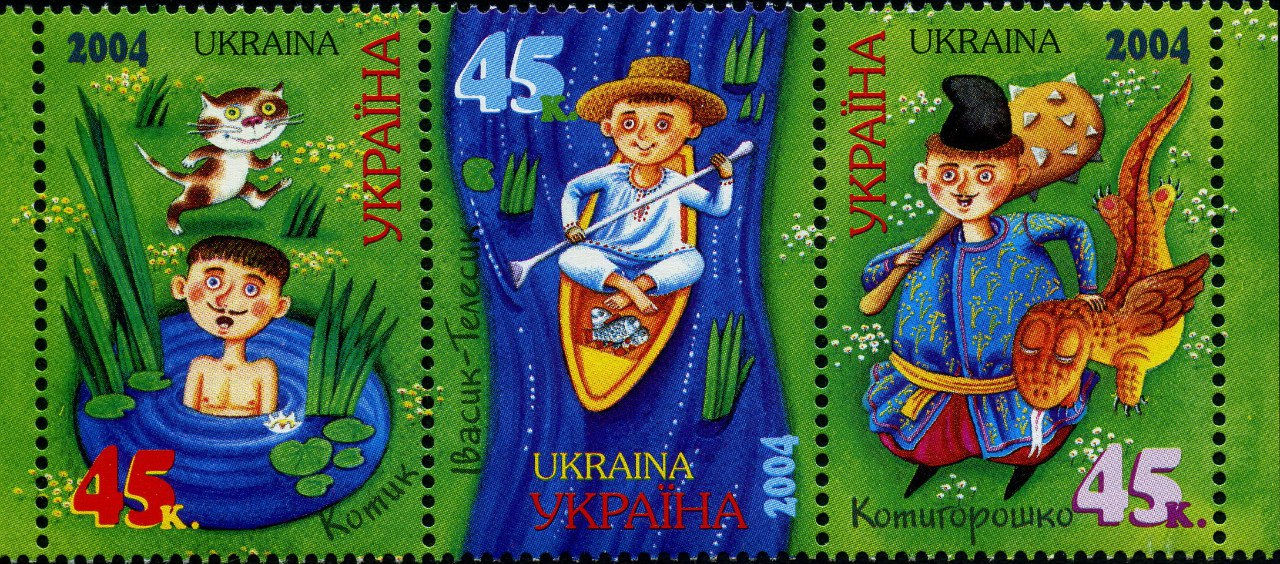 Tales of Ukraine 2004.jpg